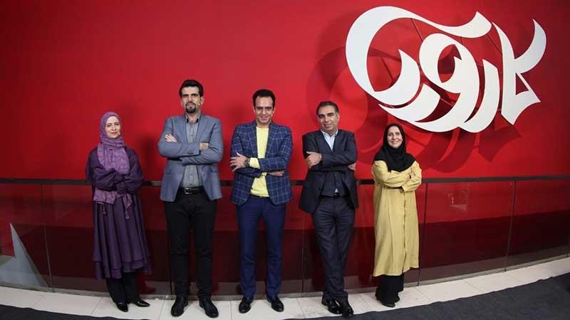 داوران فصل نخست مسابقه تلویزیونی «کارویا» معرفی شدند/ مزیتهای رقابتی دانشبنیانها در قاب تلویزیون